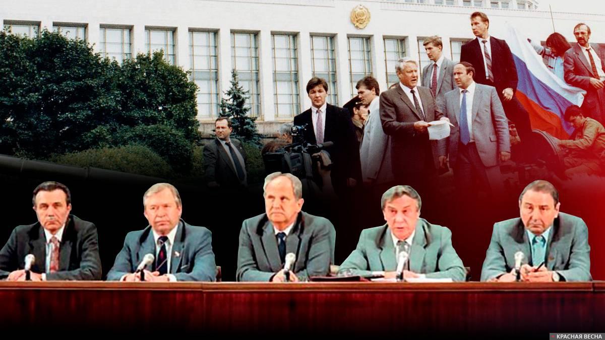 События 19-21 августа 1991 года