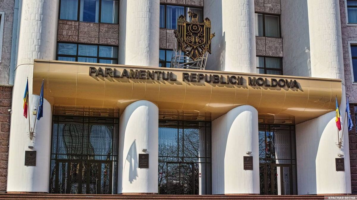 Кишинев. Парламент Республики Молдова