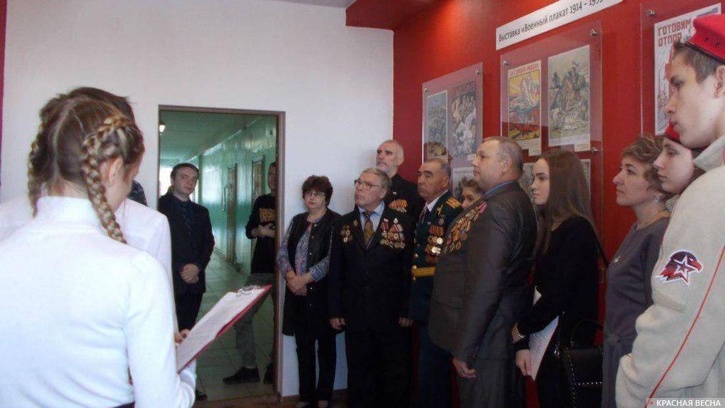 Открытие музея в школе №37