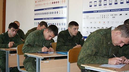 Слушатели Омского автобронетанкового инженерного института