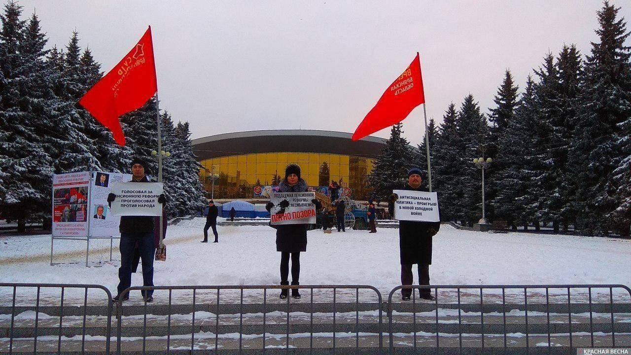 Пикет против пенсионной реформы 3 декабря 2018 г. в Брянске