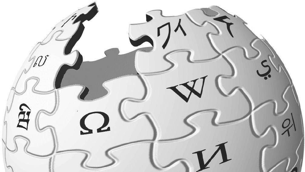 Wikipedia (фрагмент)