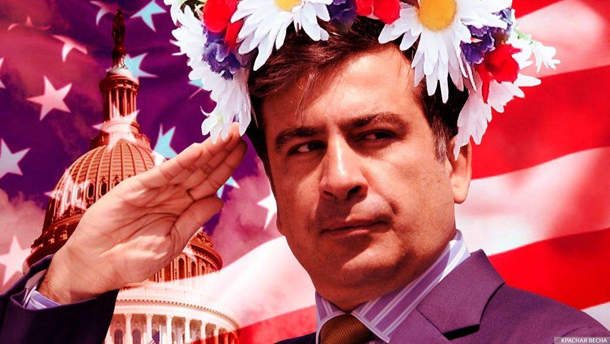 Похождения Саакашвили на Украине