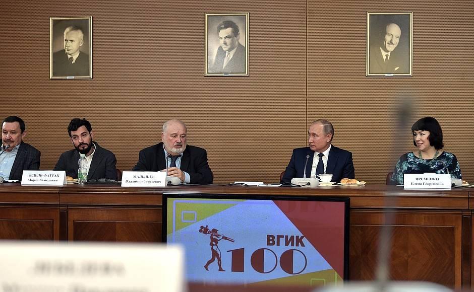 Встреча Владимира Путина с мастерами, молодыми выпускниками и студентами ВГИКа