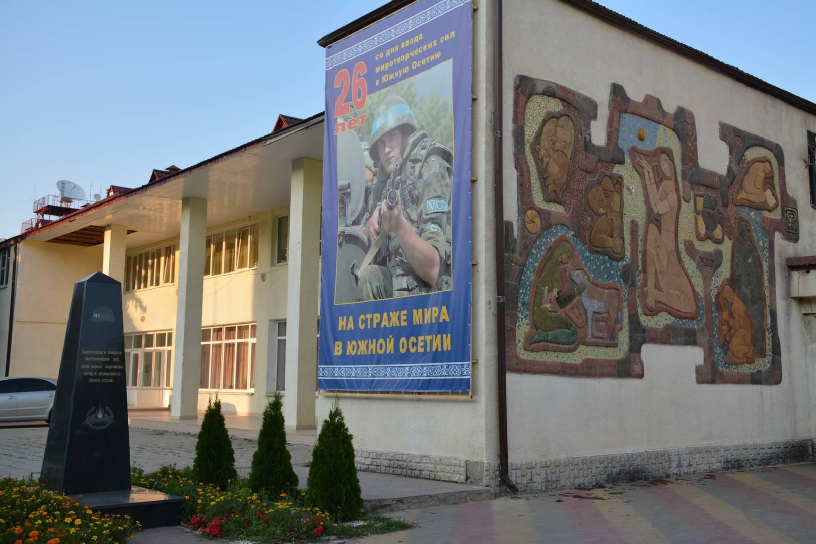 Южной Осетии помнят российских и осетинских миротворцев, защищавших Цхинвал в августе 2008 года. Стелу памяти солдат миротворческих сил открыли в 2015 году.