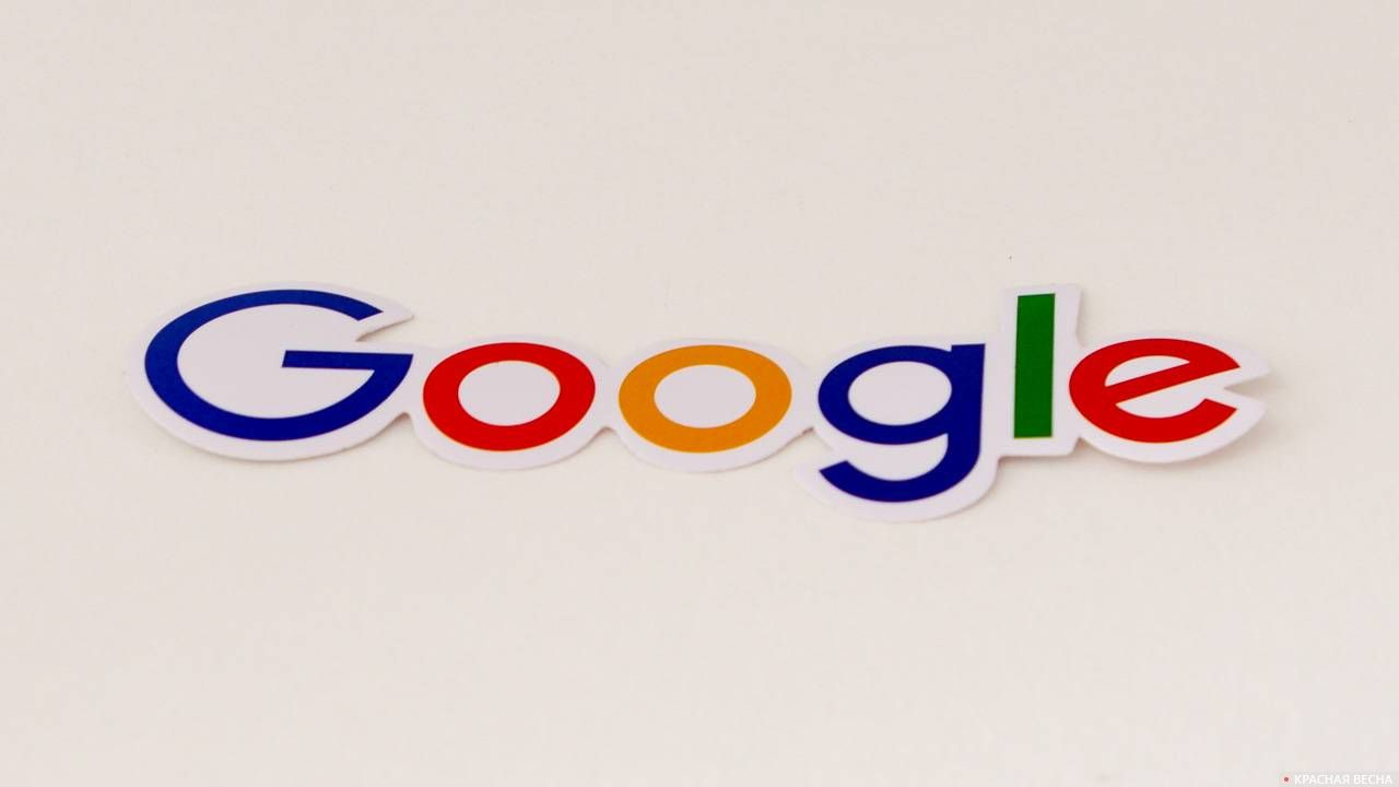 Работники  Google увольняются взнак протеста против сотрудничества сПентагоном