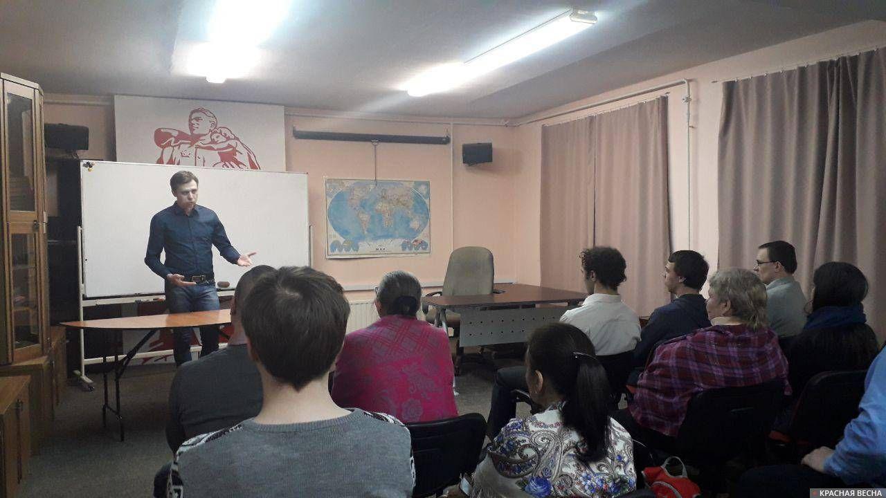 Открытая встреча с общественностью в Санкт-Петербурге