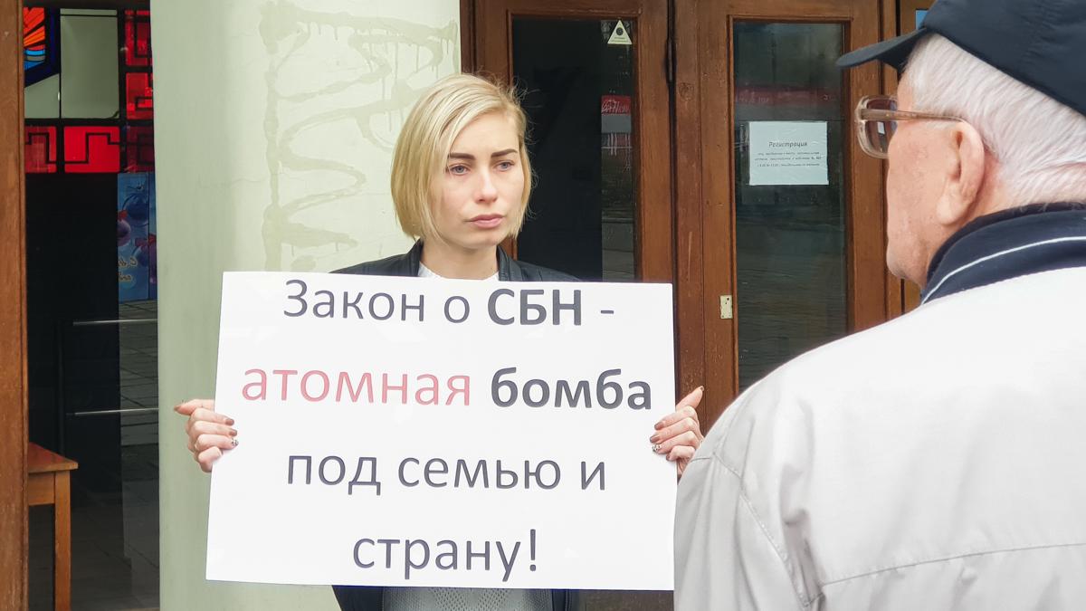 Ялта. Пикет против закона о семейно-бытовом насилии 15.12.2019