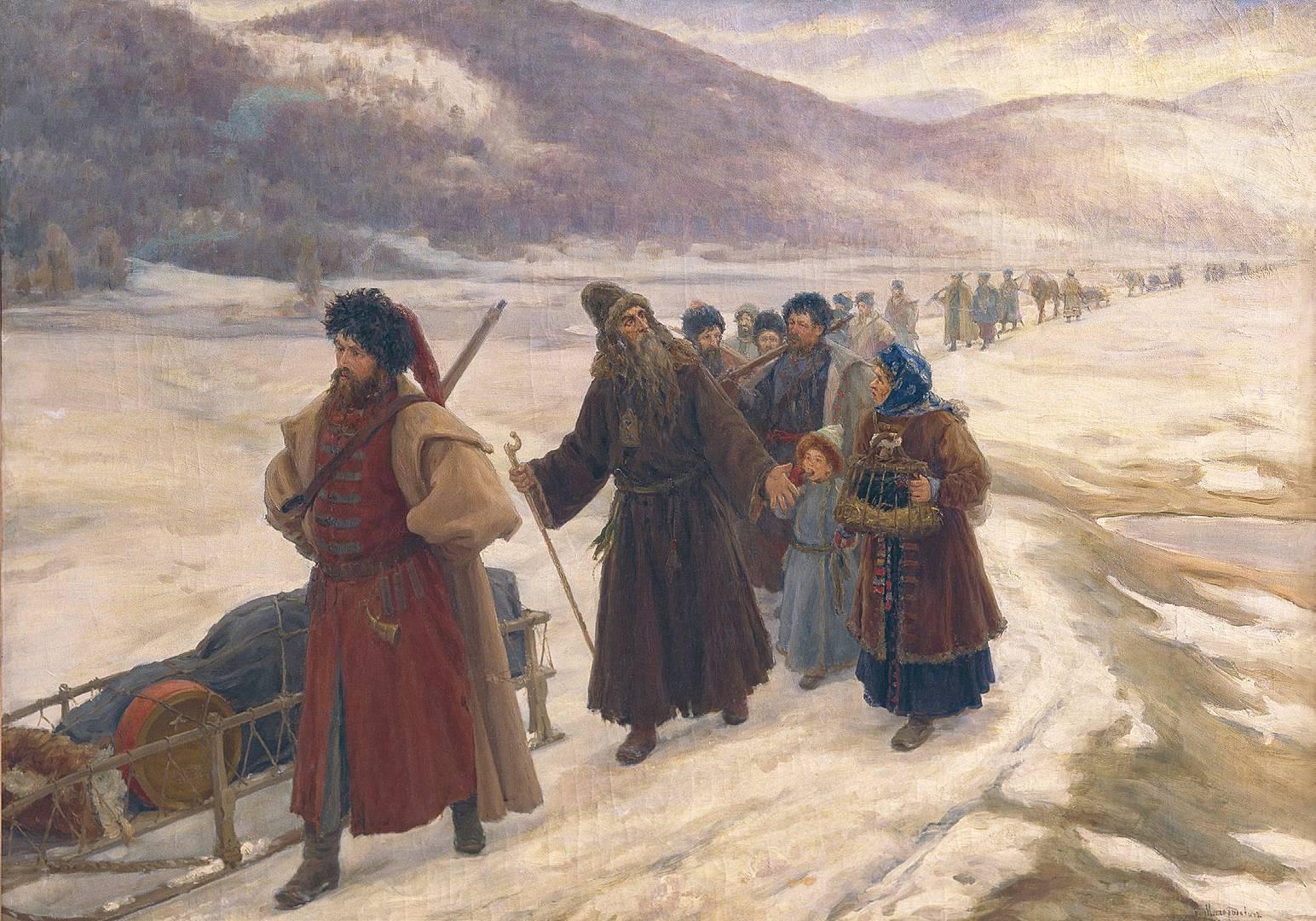 Сергей Милорадович. Путешествие Аввакума по Сибири. 1898