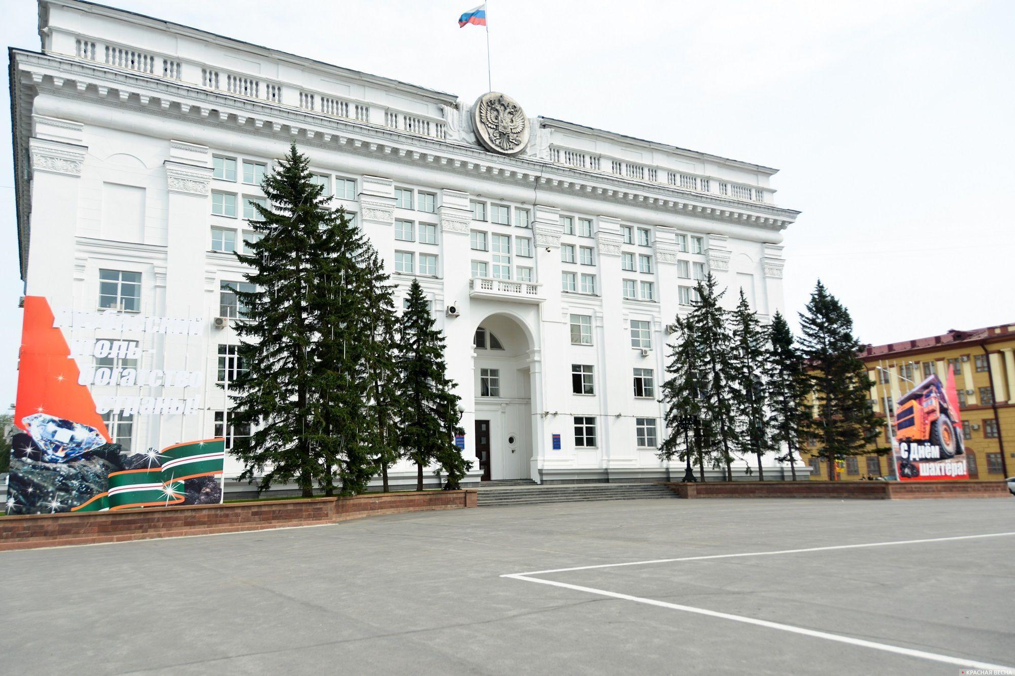 Мэр Кемерова поведал опричинах увольнения своего заместителя
