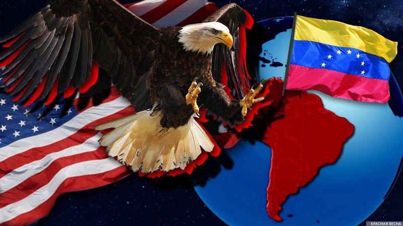США и Венесуэла