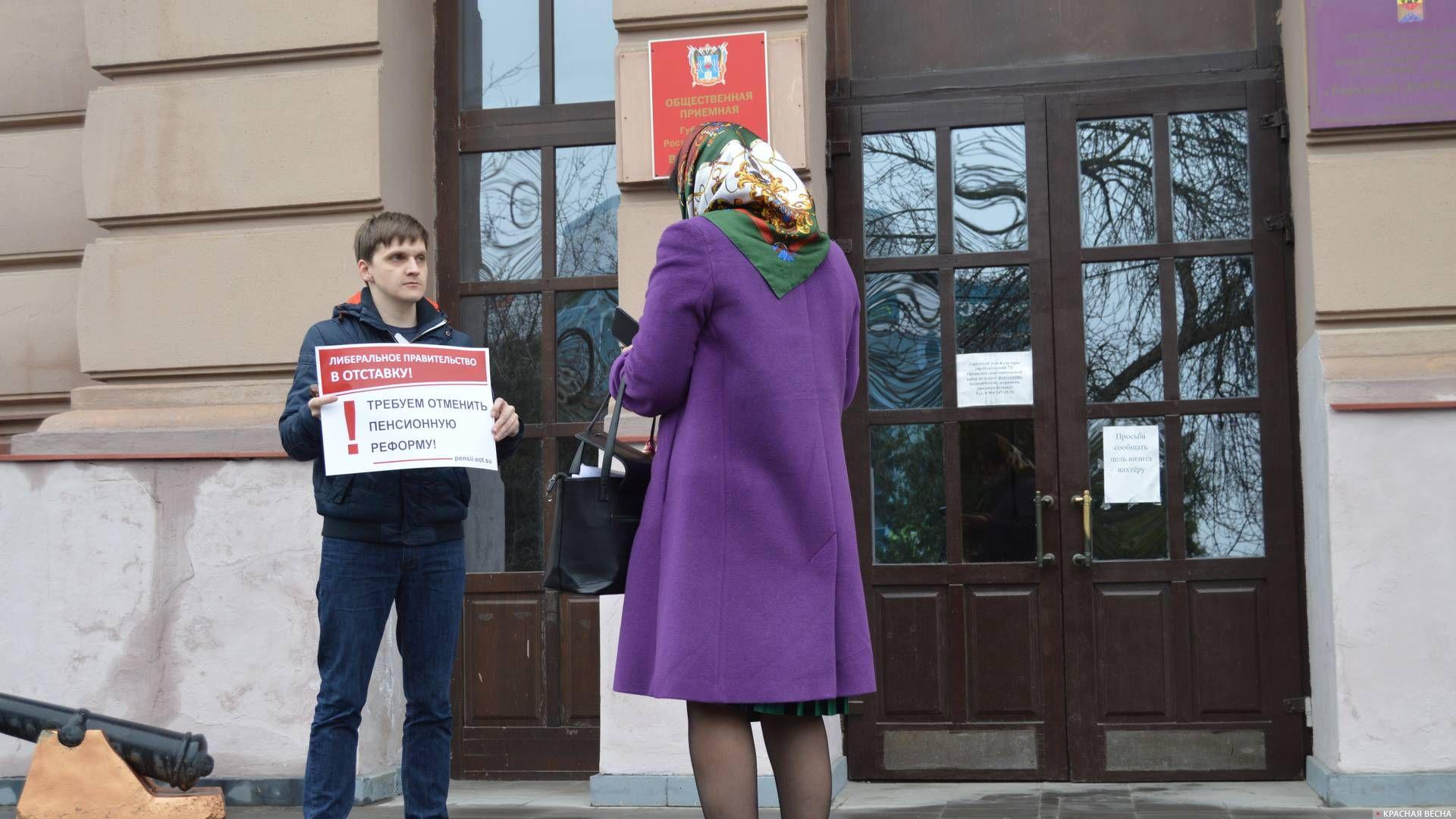 Пикет в Новочеркасске
