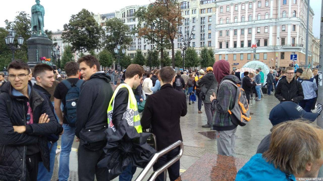 На Пушкинской площади