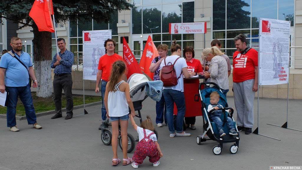 г.Бердск. Пикет против пенсионной реформы. 25.08.2018 г.