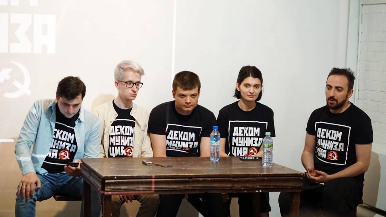 Участники движения «Декоммунизация» зачитывают манифест
