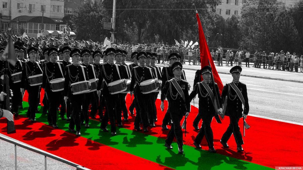 Приднестровье. День Республики