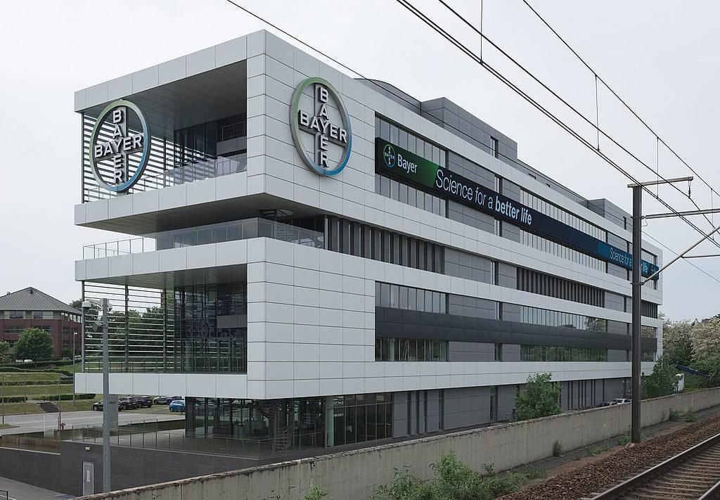 Здание Bayer в Дигем. Бельгия