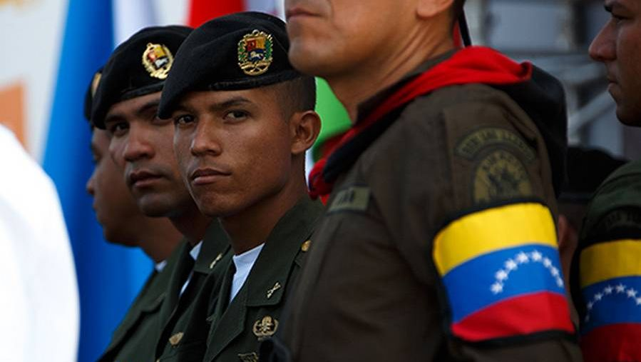 Армия Венесуэлы