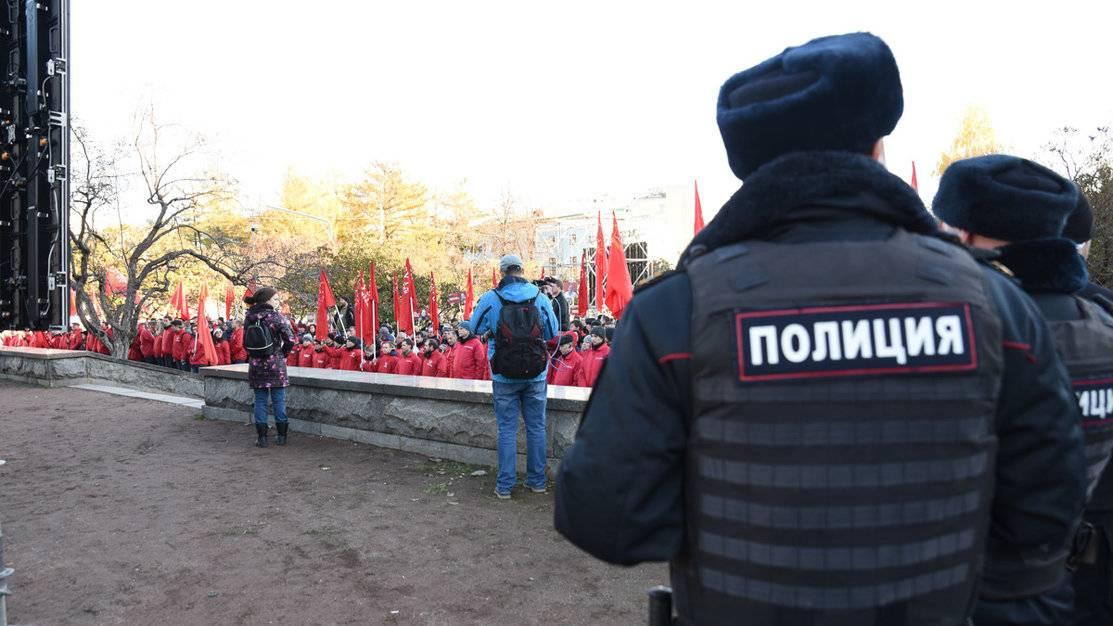 Полиция и митингующие