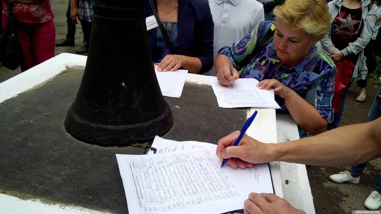 Сбор подписей под обращением на митинге. г.Глазов. 19.07.2018.