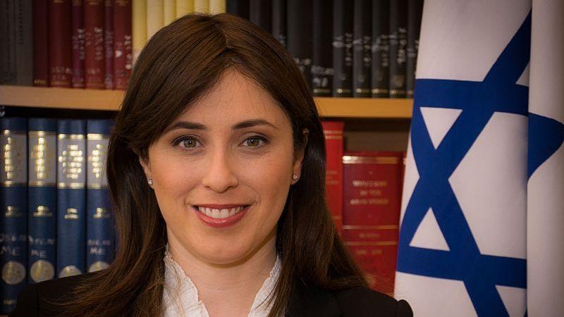 Израиль объявил, что уже 10 стран готовы перенести посольства вИерусалим