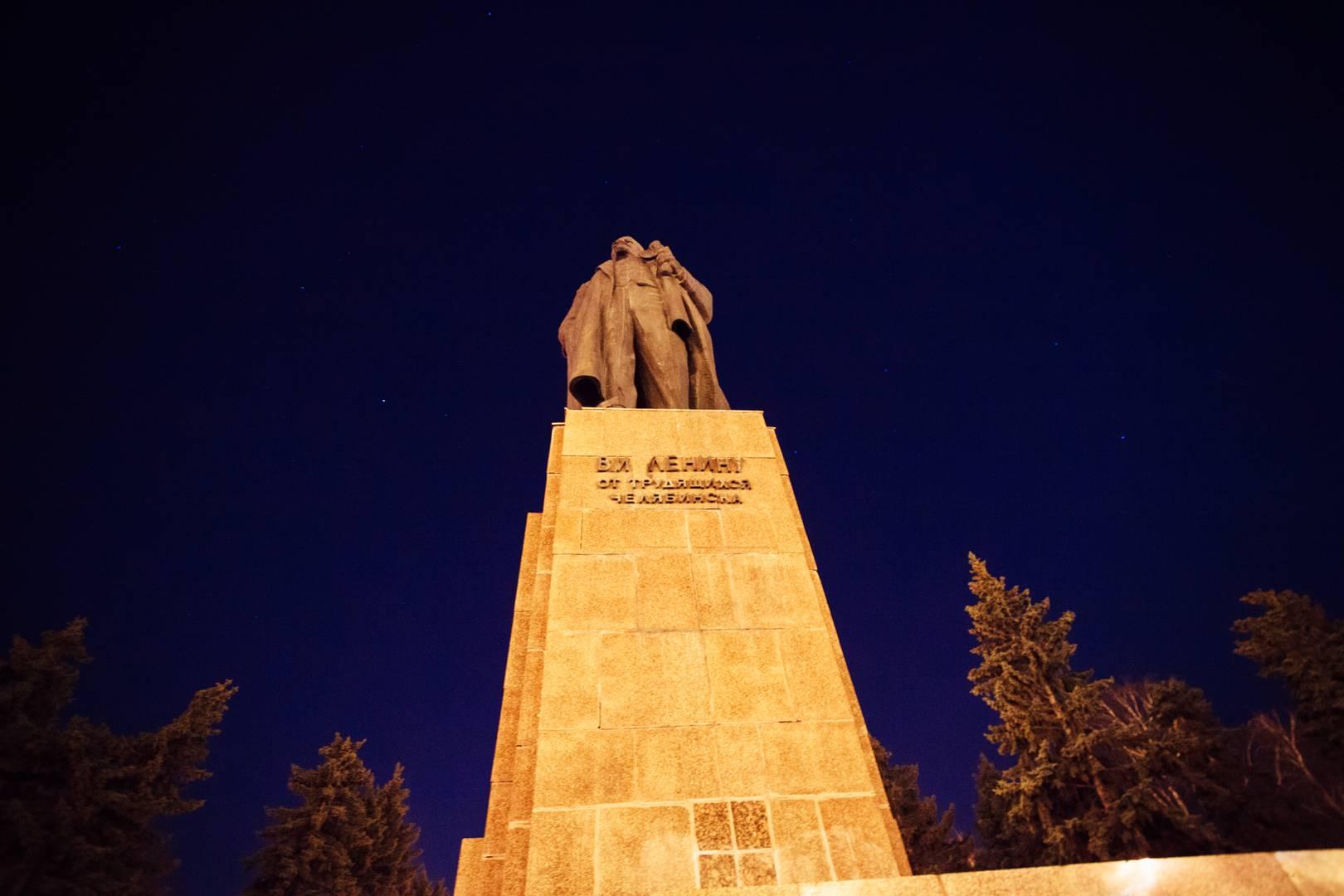 Памятник Ленину на Площади Революции. Челябинск