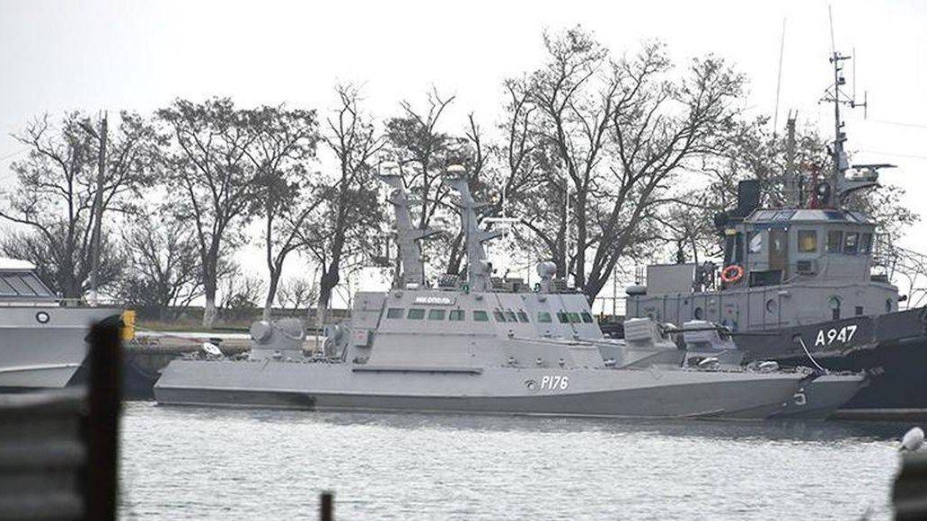 Задержанные украинские корабли в Керчи