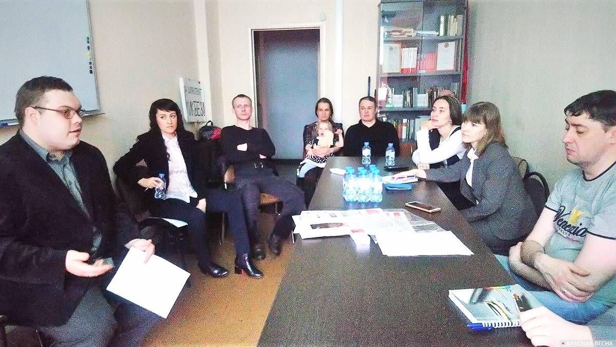 Участники встречи «За отмену пенсионной реформы» в Челябинске
