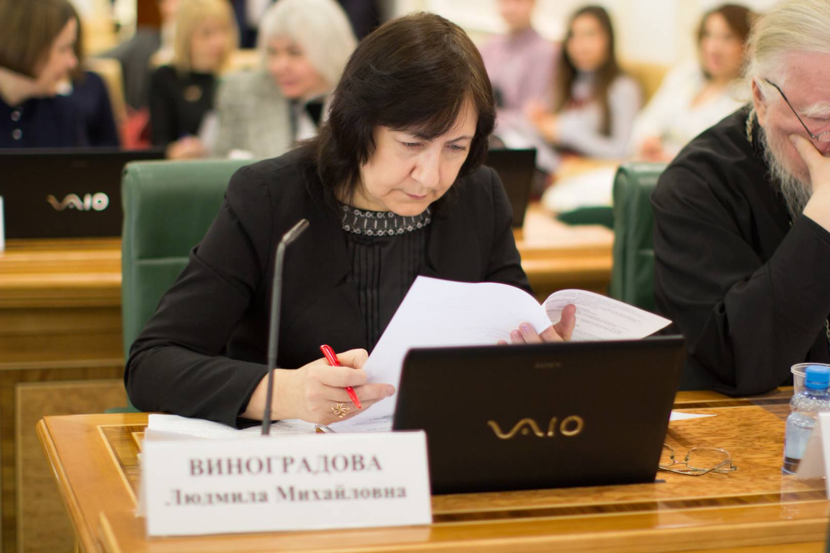 Людмила Виноградова (Парламентские слушания в СФ РФ)