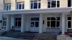 Учебный корпус специализированного учебно-научного центра НГУ (ФМШ)