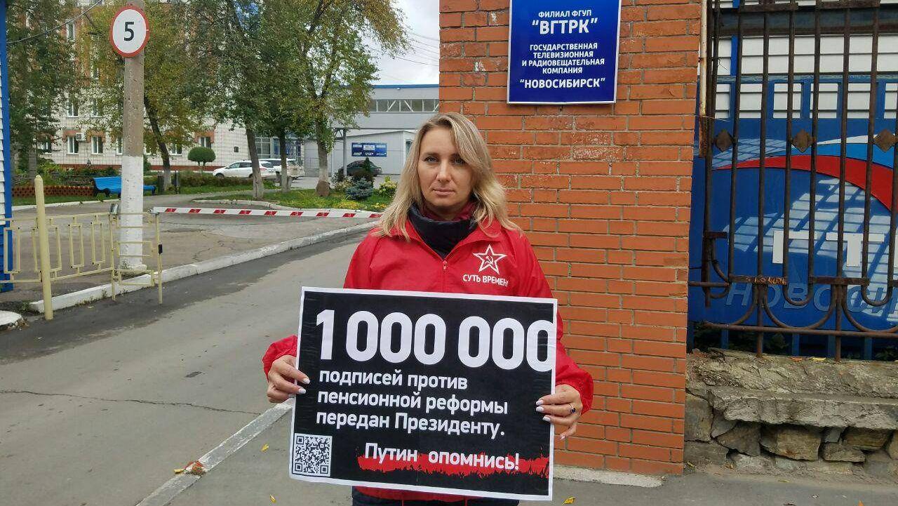 г. Новосибирск, контрольно-пропускной пункт ВГТРК «Новосибирск»