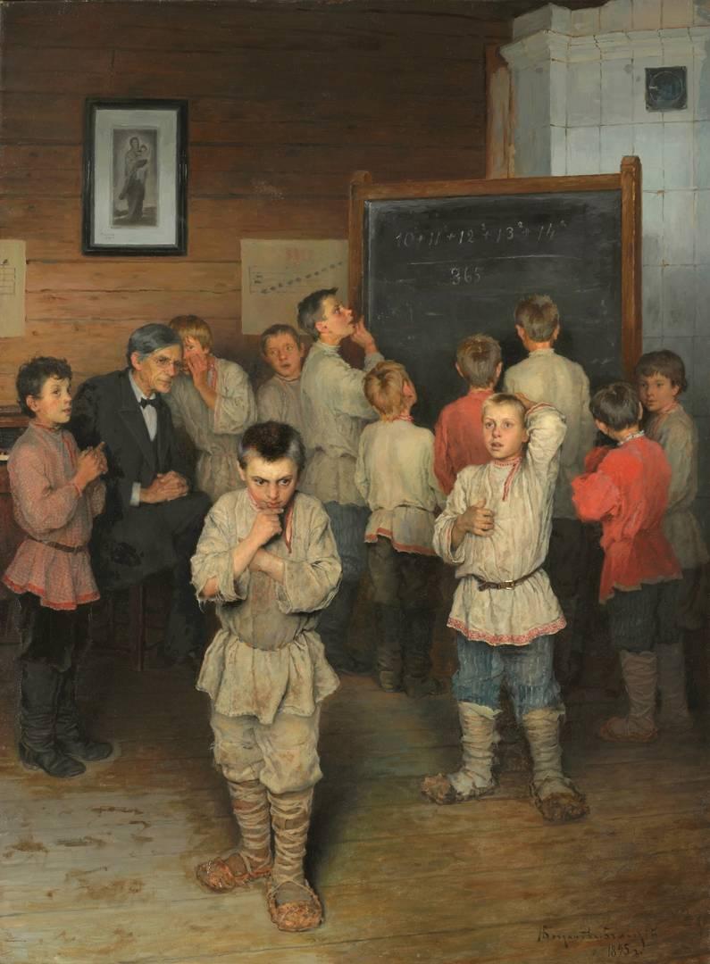 Николай Богданов-Бельский. Устный счёт. В народной школе С. А. Рачинского. 1895