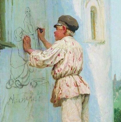 Будущий художник. 1899