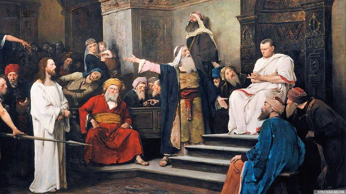 Картинки хорошего разрешения иисус перед пилатом