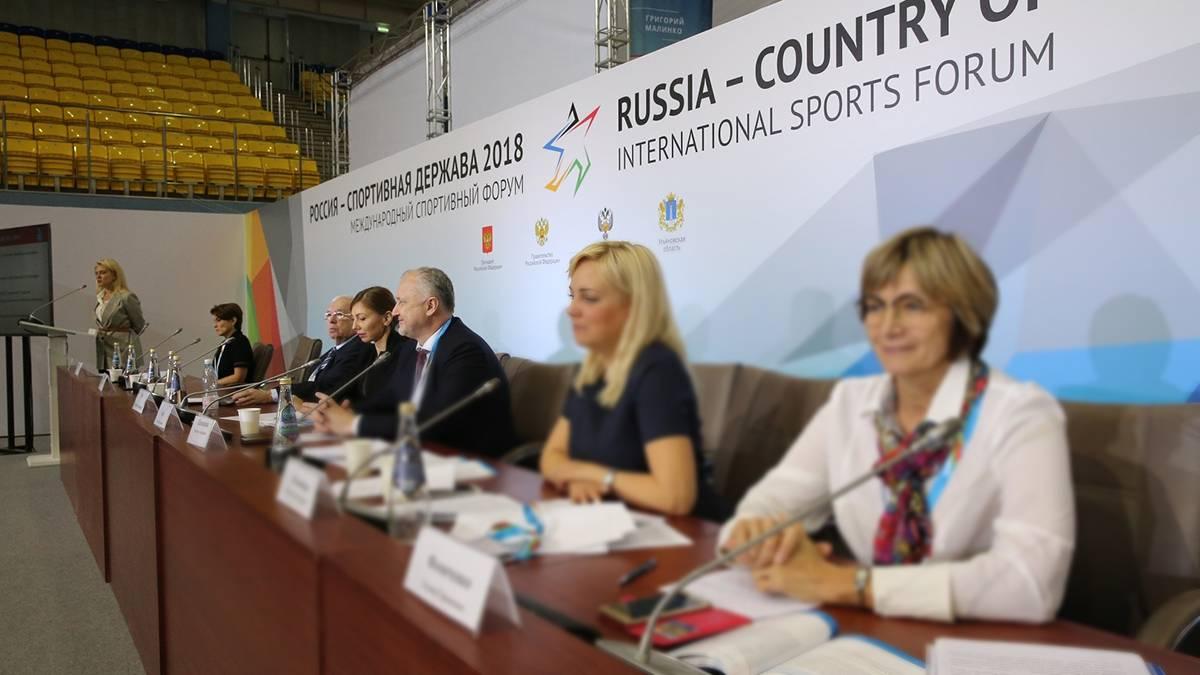 Спортивный форум в Ульяновске 2018