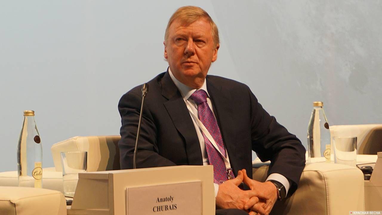 Анатолий Чубайс. Санкт-Петербург. 28.11.2018