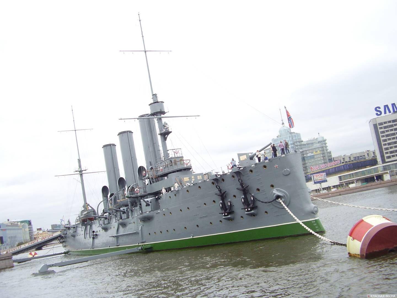 Крейсер Аврора, г. Санкт-Петербург