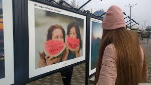 Фотовыставка «Северный Кавказ. Семь историй». Ростов-на-Дону