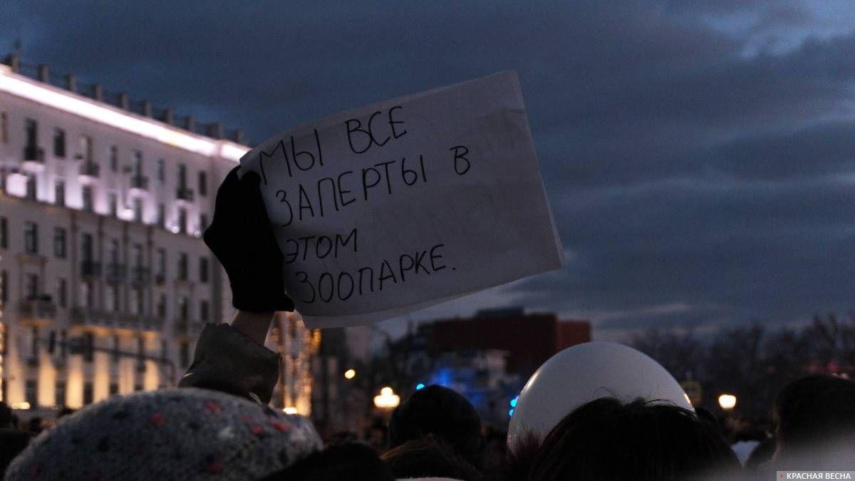 Акция памяти погибших в Кемерово на Пушкинской площади