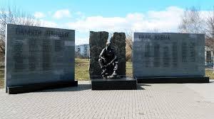 Памятник воину-интернационалисту (Ижевск)