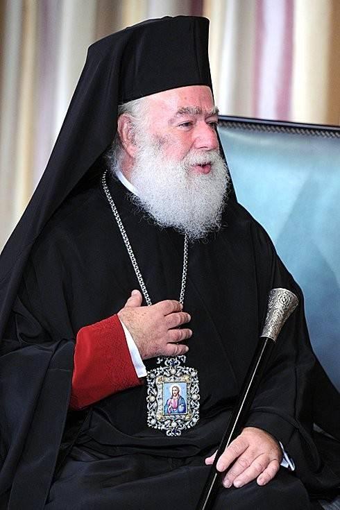 Теодор II