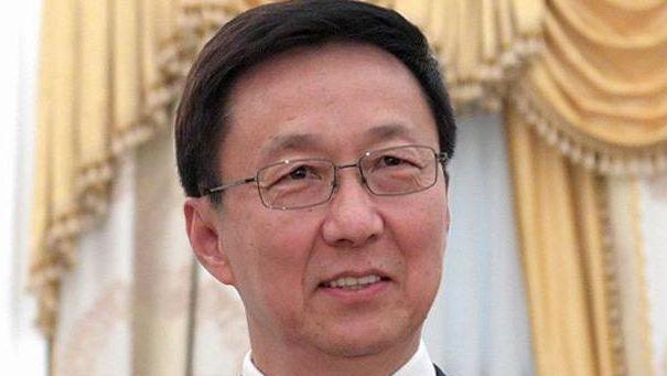 Хань Чжэн