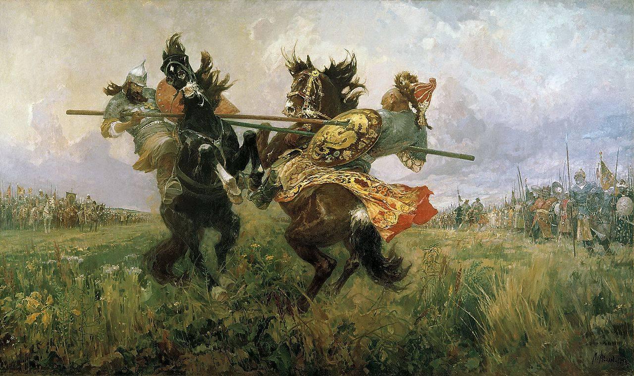 Михаил Авилов. Поединок Пересвета с Челубеем на Куликовом поле. 1944