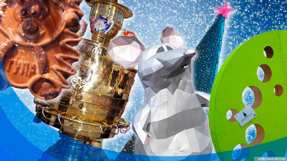 Новый год в Туле