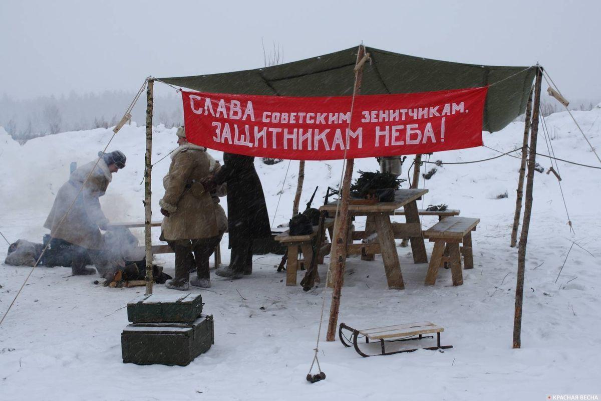 Слава советским зенитчикам
