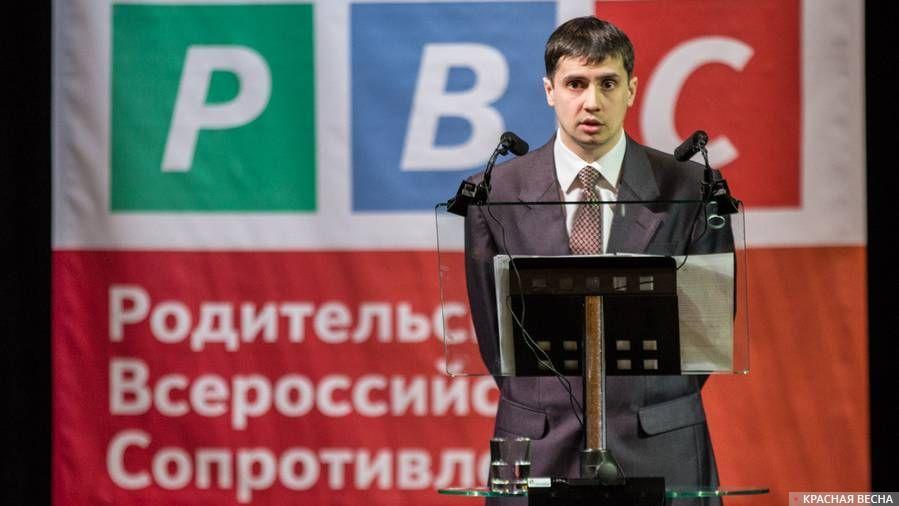 Алексей Мазуров III съезд РВС