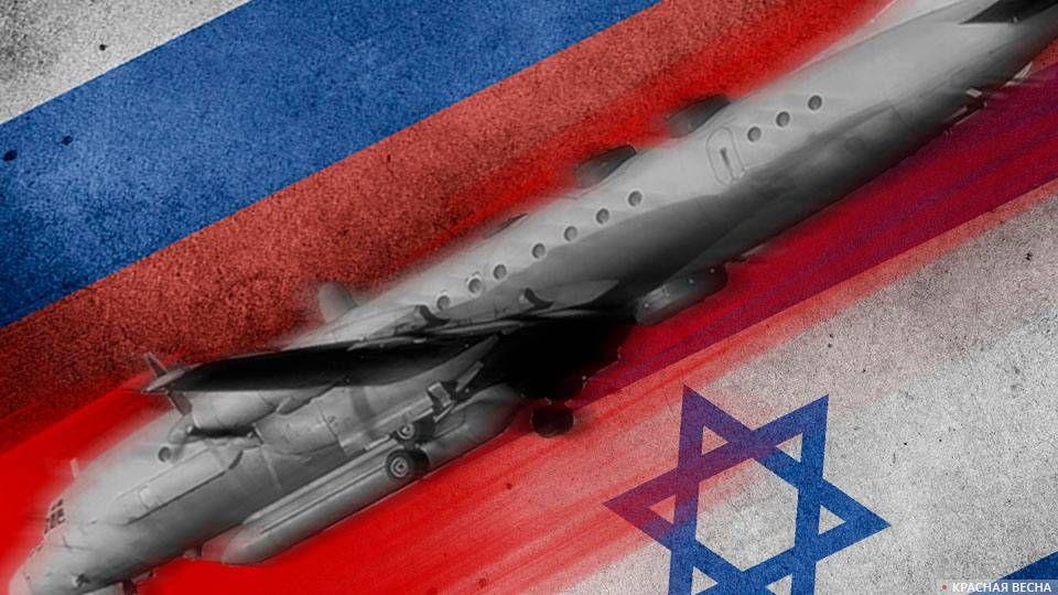 Гибель Ил-20 в Сирии