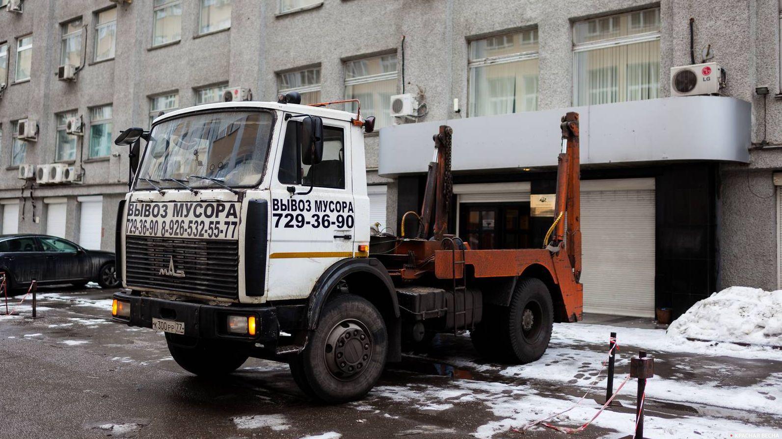 После реформы каждый житель России заплатит за вывоз ТБО 1225 рублей в год