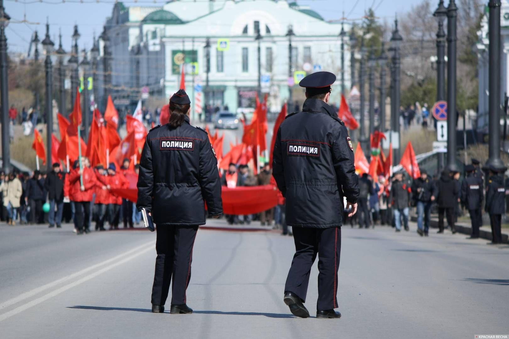 Полиция на всех первомайских мероприятиях следила за порядком. Омск