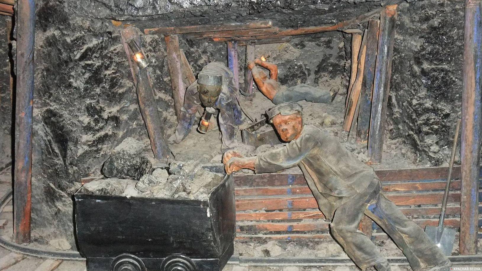Добыча угля ручным инструментом. Диорама. Политехнический музей.